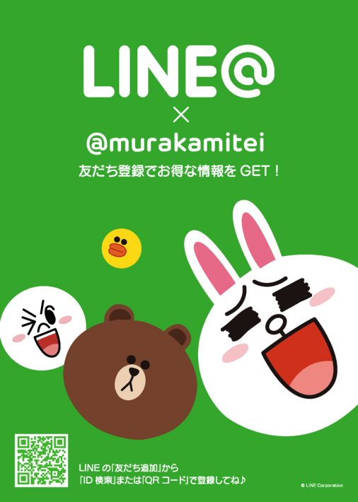 img-lineat