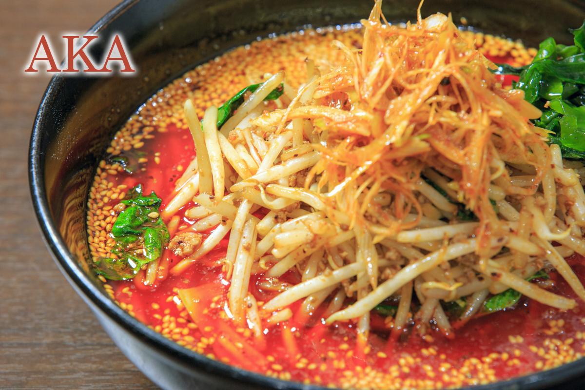担々麺 赤